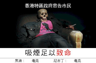Dead In Chair Chinese
