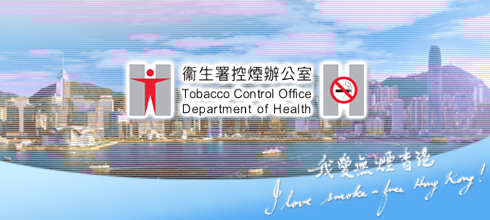 Hong Kong Tobacco Control Office only have 99 officers. Do you think it is enough or not?