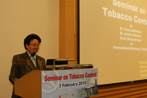 seminar on tobacco control
