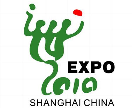 Shanghai Expo logo