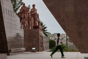 The Martyrs' Memorial Monument commemorates the Tigrayan People's Liberation Front's (TPLF) struggle against and overthrow of the Derg, in Mekelle.