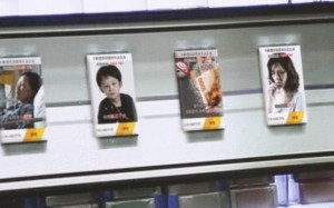 Legco will discuss whether or not to approve larger warning graphics on cigarette packets