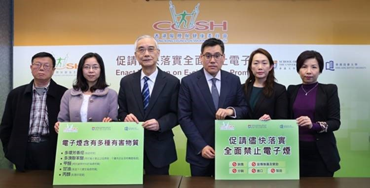 COSH urges the Government to enact total ban on e-cigarettes promptly to prevent its epidemic and stop it from becoming the gateway to youth smoking in Hong Kong.