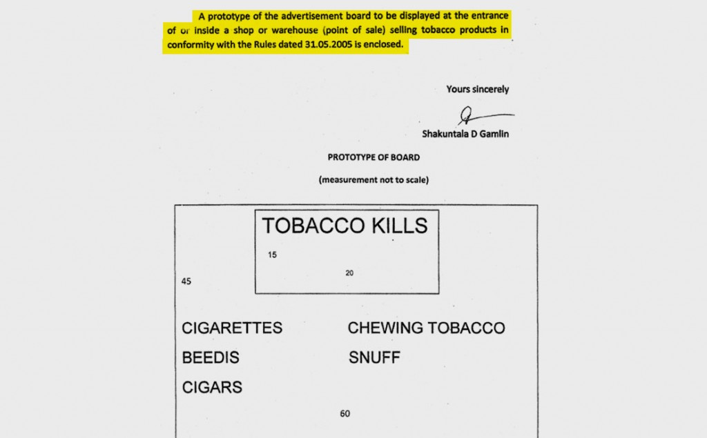 An excerpt from a 2013 letter from a health ministry official to state governments shows specifications for the board that can be displayed at shops selling tobacco products. According to Indian law, the board cannot include any brand names. Beedis are traditional hand-rolled cigarettes.